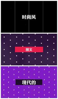 简洁logo标志片头视频模板