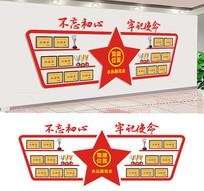 基层党员活动室荣誉墙设计