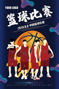 篮球比赛社团海报