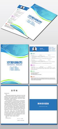 蓝色科技数码IT行业求职简历设计