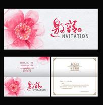 玫瑰花精美红色邀请函
