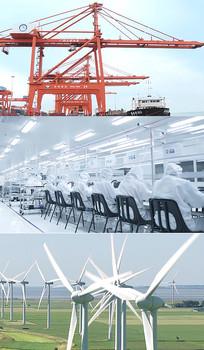 能源港口医药物流视频素材
