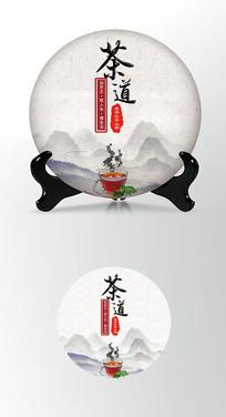 水墨中国风茶叶包装茶饼棉纸饼茶包装