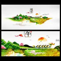 中国风水墨风格端午节海报设计