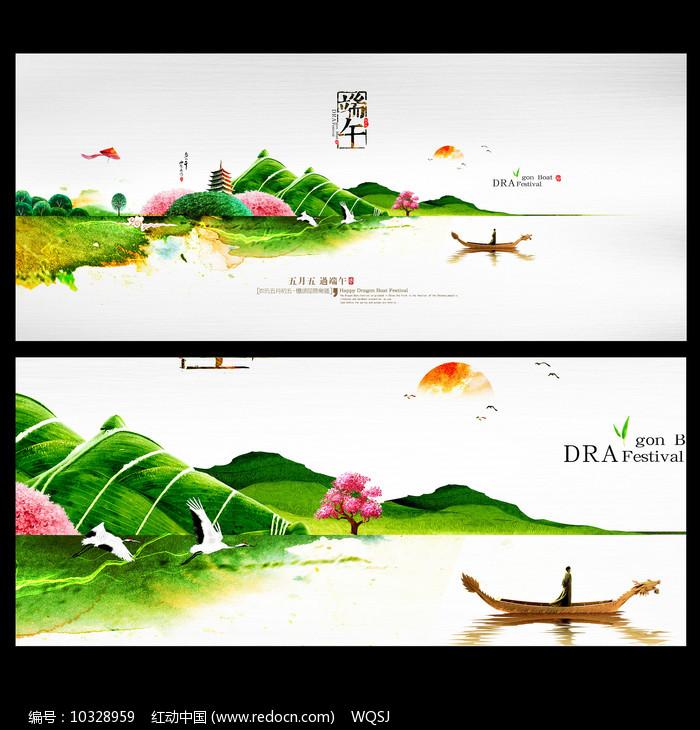 中国风唯美意境端午节海报设计图片