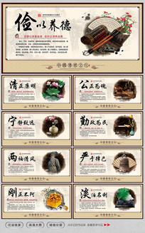中国风政府廉政文化展板设计
