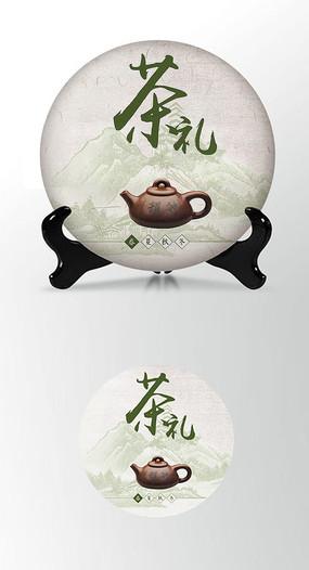 茶礼茶叶棉纸茶饼包装设计