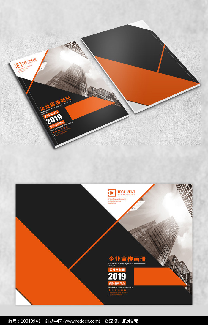 城市大气商务封面图片