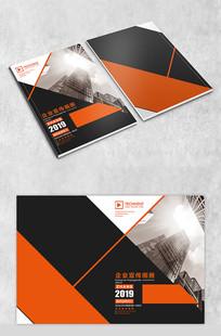 城市大气商务封面