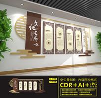 传统校园文化长廊