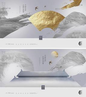 大气新中式海报设计