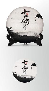 古韵茶叶棉纸茶饼包装设计
