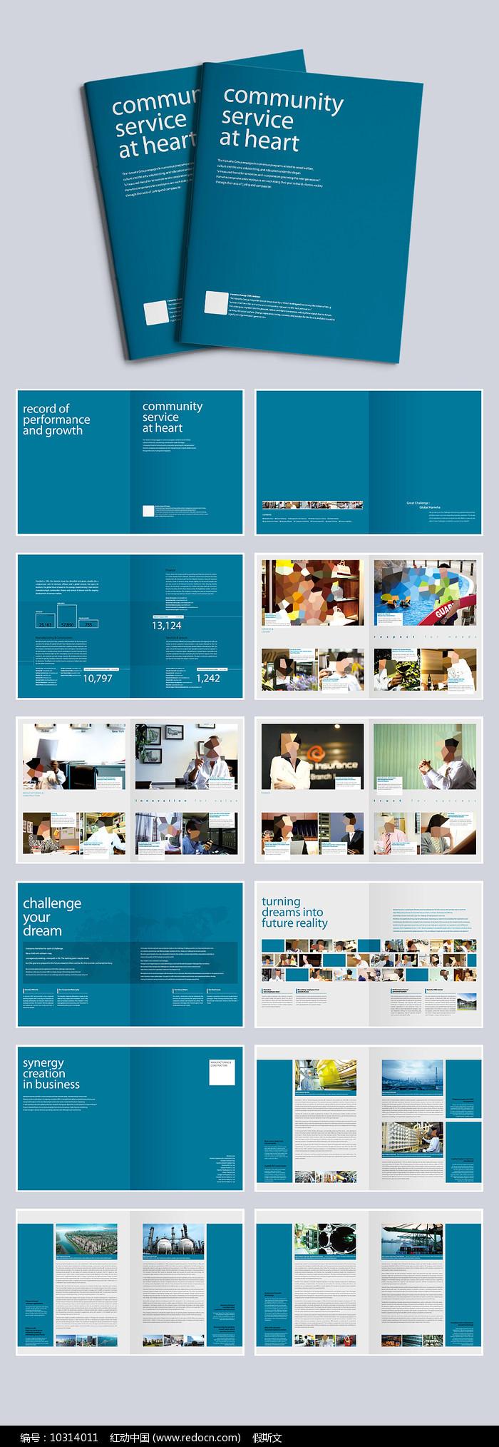海外留学机构招生宣传册设计模板图片