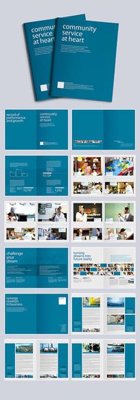 海外留学机构招生宣传册设计模板