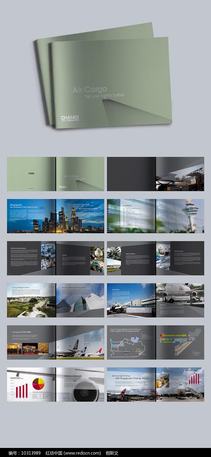 航空公司宣传画册设计图片