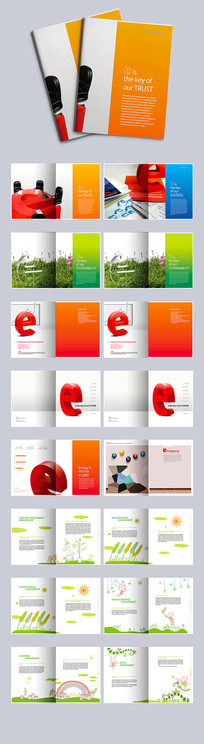 互联网招生画册设计