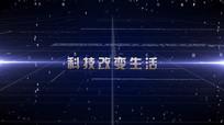 科技数码文字标题字幕LOGO视频模板