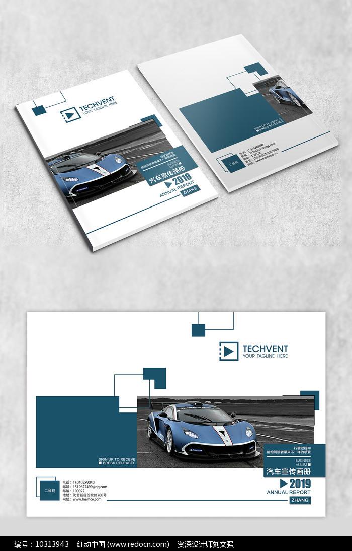 炫酷赛车封面设计图片