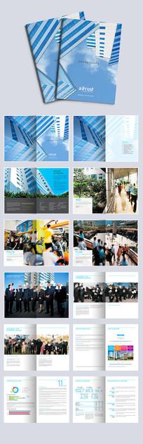 蓝色科技企业招商加盟宣传画册