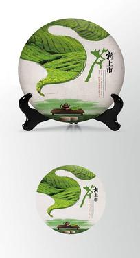 绿色茶园茶山茶叶棉纸茶饼包装设计