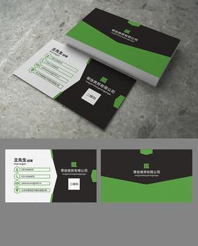 绿色创意名片设计