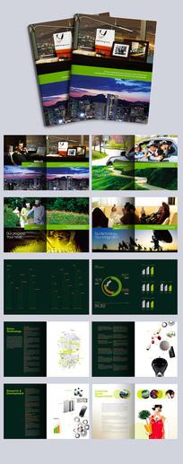 农林产业公司画册设计