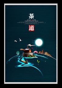 清新风格茶文化海报设计