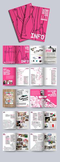 时尚商场宣传册设计