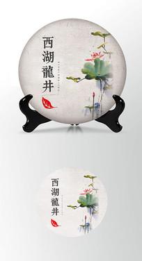 西湖龙井茶叶棉纸茶饼包装设计