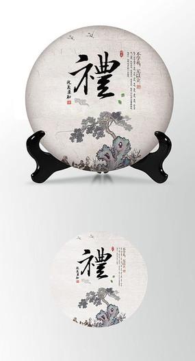 迎客松茶叶棉纸茶饼包装设计