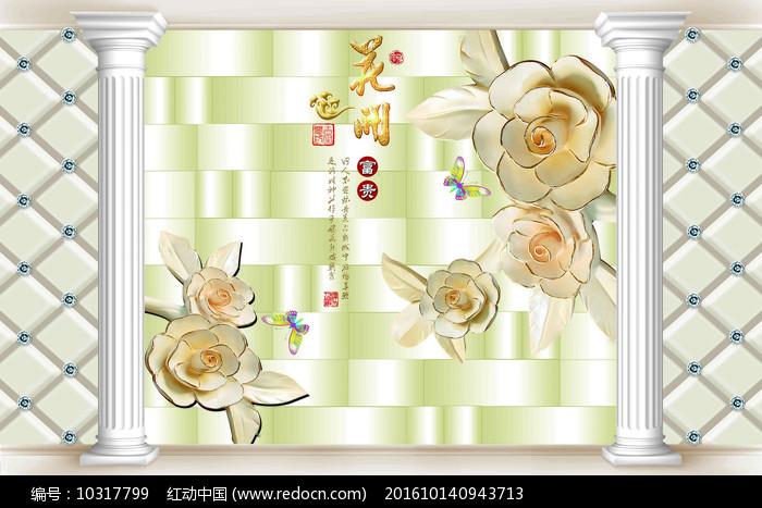 3D浮雕花朵立体背景墙 电视背景墙 图片