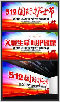 512国际护士节医院宣传活动展板