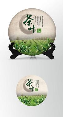 茶园茶地茶饼棉纸图案包装设计
