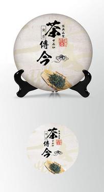 传承茶叶棉纸茶饼包装设计
