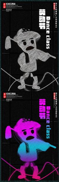 创意51劳动节宣传海报 PSD
