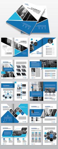 创意蓝色科技宣传册设计