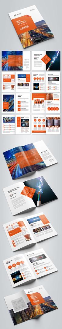 大气电线电缆产品画册