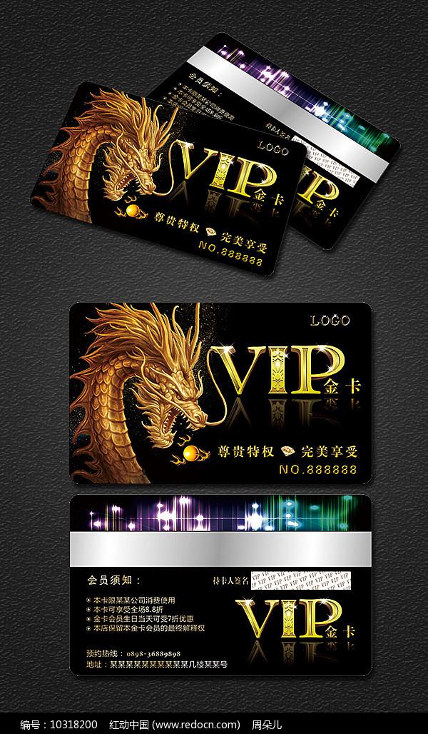 黑色高档养生美容VIP会员卡图片