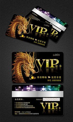 黑色高档养生美容VIP会员卡