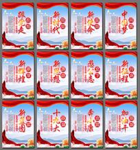 红色大气十九大党建标语展板
