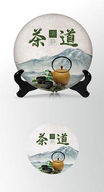 降火茶茶叶棉纸茶饼包装设计
