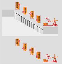 农村振兴楼梯文化墙
