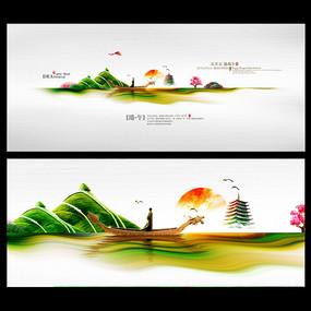 清新风格端午节海报设计