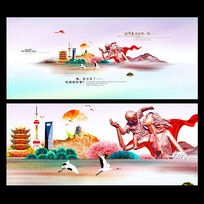 清新中国风母亲节海报设计