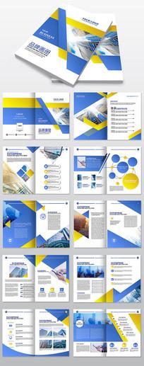 时尚个性蓝色科技宣传册