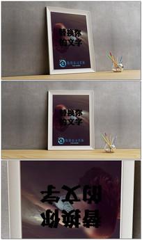 时尚相框照片展示视频模板