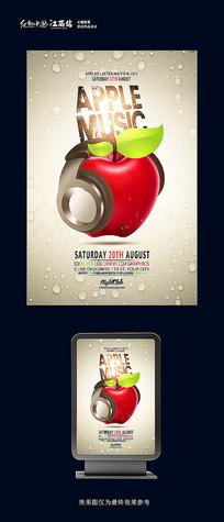 手绘插画风格听音乐的苹果海报