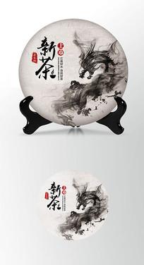 水墨龙茶叶棉纸茶饼包装设计