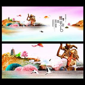 唯美中国风母亲节海报设计