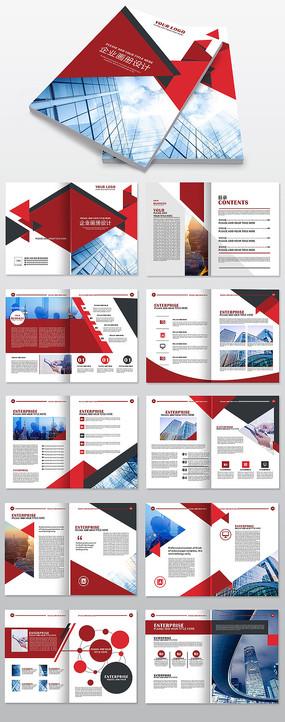 现代简约风时尚红色企业宣传画册